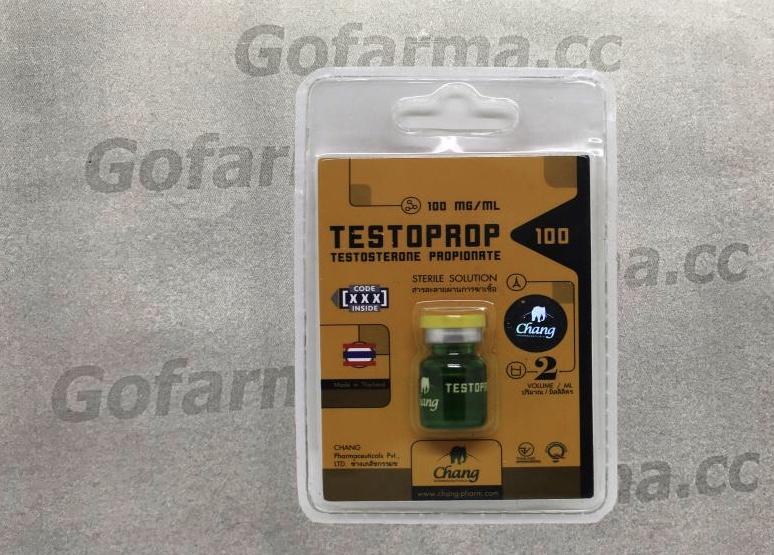 TESTOPROP 100 (тестопроп 100), 100MG/ML - ЦЕНА ЗА 2МЛ. купить в России