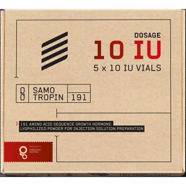 8SAMO TROPIN 191 5VIALS/10ME - ЦЕНА ЗА 5 ВИАЛ купить в России