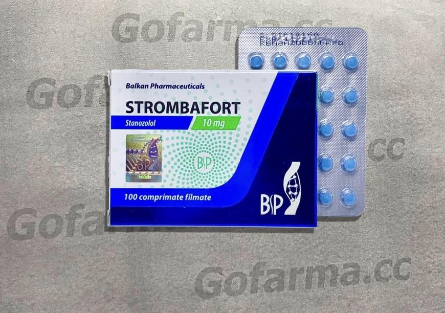 Strombafort 10 mg: что это?