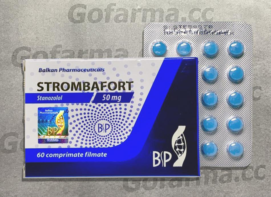 Strombafort 50 mg: что это?