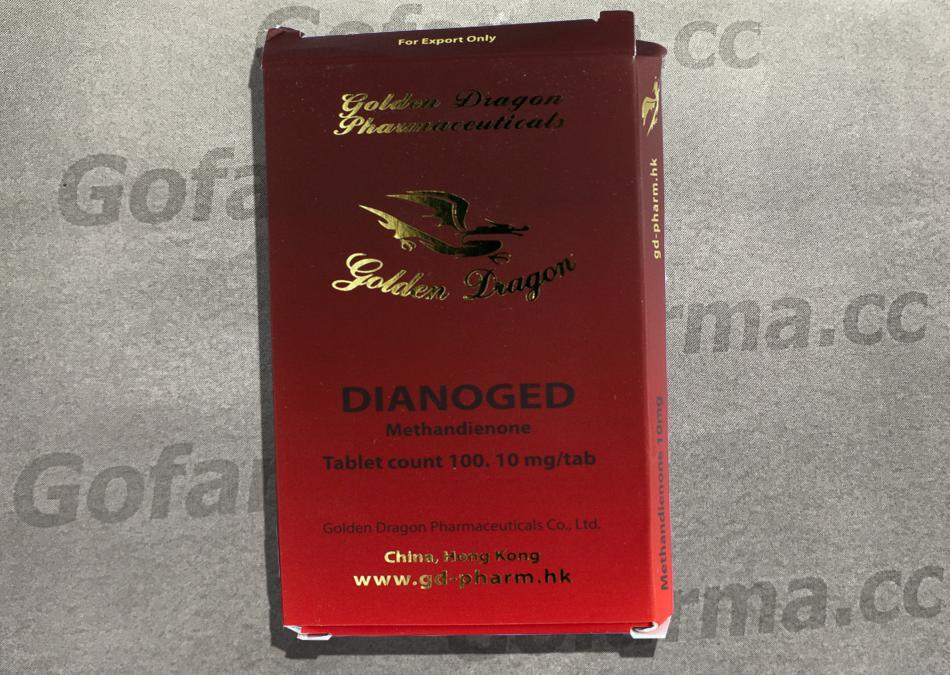 Dianoged 10мг\таб - цена за 100таб купить в России