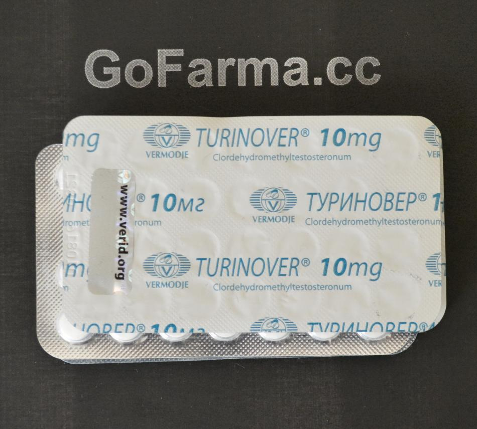 Turinover (туриновер) 10мг\таб - цена за 100таб купить в России