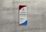 TESTOGED-E (тестогед-э) 250МГ\МЛ - ЦЕНА ЗА 10МЛ. купить в России