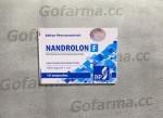 Nandrolona F: что это?