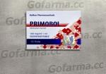 Primobol: что это?